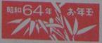 Cimg4851_2