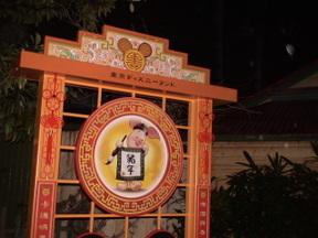 Shunsetu1