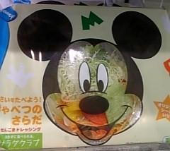 Image697